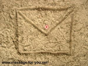 MFY Einkaufswagenchip Brief Sand
