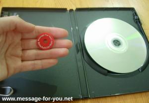 MFY-Einkaufswagenchip in DVD