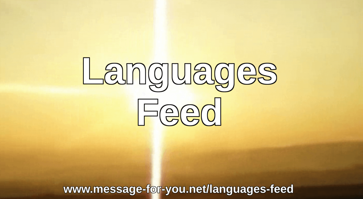 MFY Languages Feed