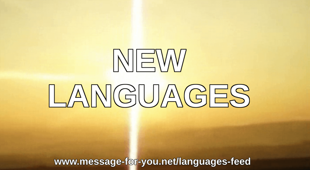 MFY New Languages
